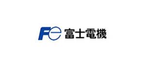 天恩客户-日本富士电机