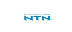 天恩客户-NTN株式会社